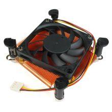 CoolJag Ultra Low-Profile LGA1155/1150 Desktop CPU Cooler